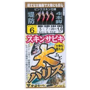 がまかつ(Gamakatsu) 太ハリススキンサビキ S152 42362-6-5
