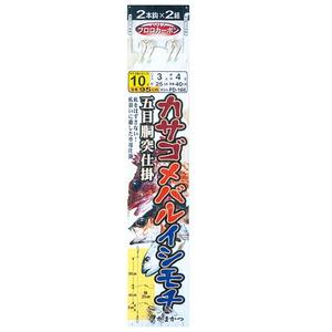がまかつ(Gamakatsu) カサゴ メバル イシモチ五目胴突仕掛 FD168 鈎8号/ハリス2 金 42392-8-2