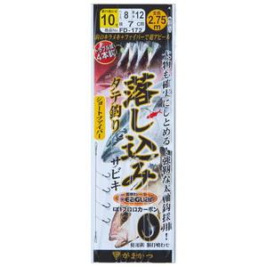 がまかつ(Gamakatsu) 落し込みサビキ FD172 鈎10号/ハリス8 金×銀 42512-10-8