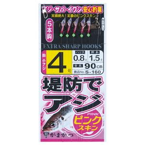 がまかつ(Gamakatsu) 堤防アジサビキ ピンクスキン S160 鈎7号/ハリス1.5 金 42563-7-1.5