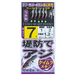 がまかつ(Gamakatsu) 堤防アジサビキ ケイムラスキン S161 鈎7号/ハリス1.5 金 42564-7-1.5