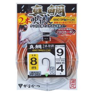 がまかつ(Gamakatsu) 真鯛吹き流し2本仕掛(10m) FF253 鈎9号/ハリス4 42567-9-4