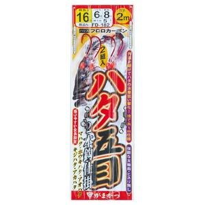 がまかつ(Gamakatsu) ハタ五目2本仕掛 FD182 鈎15号/ハリス5 赤 42583-15-5