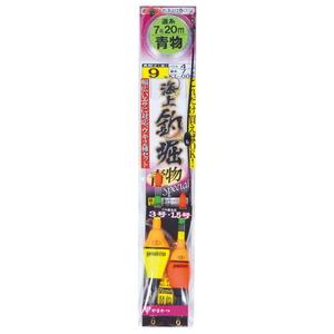 がまかつ(Gamakatsu) 海上釣堀パーフェクト仕掛 青物SP KT006 45115-9-4-07