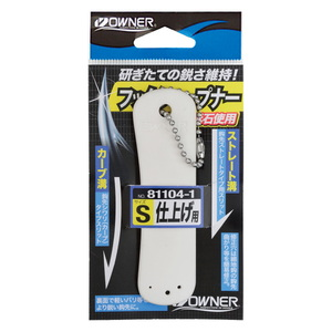 オーナー針 フックシャープナー No.81104 やすり/フックシャープナー