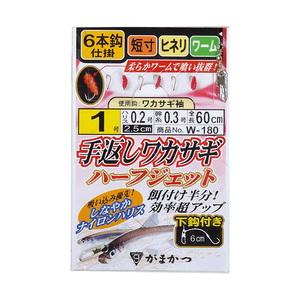 がまかつ(Gamakatsu) 手返しワカサギ ハーフジェット W180 鈎1.5/0.2 茶×赤 45908-1.5-0.2-07