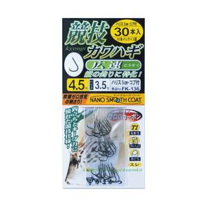 がまかつ(Gamakatsu) 糸付 競技カワハギ 広速 FK136 鈎3.5/ハリス3 ナノスムースコート 60033-3.5-3