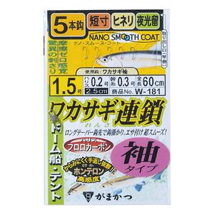 がまかつ(Gamakatsu) ワカサギ連鎖 袖タイプ 5本仕掛 W181 0.5号 ナノスムースコート 42013-0.5-0.2-07