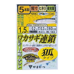 がまかつ(Gamakatsu) ワカサギ連鎖 狐タイプ 5本仕掛 W183 1.5号 ナノスムースコート 42015-1.5-0.2-07