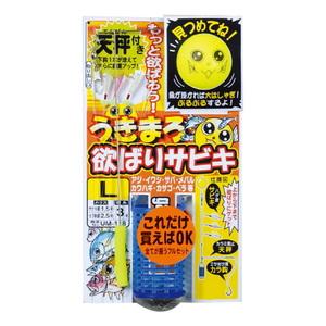 がまかつ(Gamakatsu) うきまろ 欲ばりサビキ UM118 L/ハリス1.5 42078-3-1.5