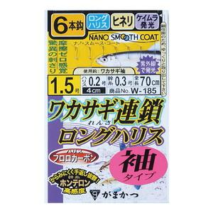 がまかつ(Gamakatsu) ワカサギ連鎖 ロングハリス 袖タイプ 6本仕掛 W185 鈎0.5ハリス0.2 ナノスムースコート 42107-0.5-0.2