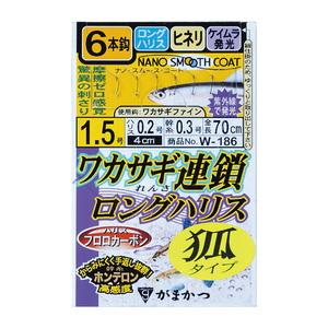 がまかつ(Gamakatsu) ワカサギ連鎖 ロングハリス 狐タイプ 6本仕掛 W186 鈎2.5ハリス0.3 ナノスムースコート 42108-2.5-0.3