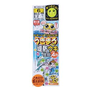 がまかつ(Gamakatsu) うきまろ堤防ウキ釣り仕掛 UM120 鈎8/ハリス1.5 茶 42198-8-1.5