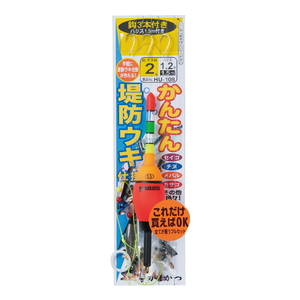 がまかつ(Gamakatsu) かんたん堤防ウキ仕掛 HU108 42335-1-1