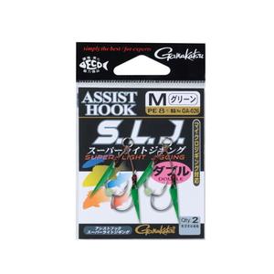 がまかつ(Gamakatsu) アシストフック SLJ GA026 42381-2-2