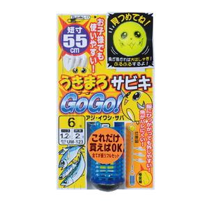 がまかつ(Gamakatsu) うきまろサビキ GOGO! UM123 鈎7/ハリス1.5 金 42390-7-1.5