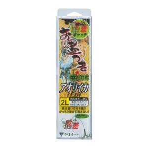 がまかつ(Gamakatsu) お墨付きアオリイカ仕掛 はねあげ式 段差キャッチ IK047 2L 42459-4-0