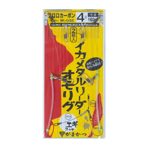 がまかつ(Gamakatsu) イカメタルリーダー オモリグ IK048 42486-4-0