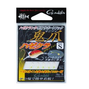 がまかつ(Gamakatsu) サポートフック鬼爪 ハゼクラスペシャル 42487-1-0