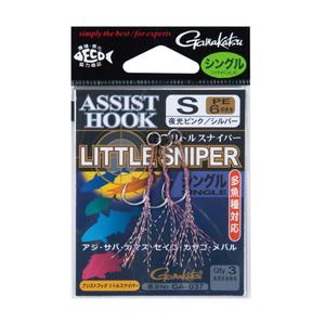がまかつ(Gamakatsu) アシストフック リトルスナイパー シングル GA037 42491-0.5-0