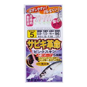 がまかつ(Gamakatsu) サビキ革命 ピンクスキン S138 鈎7/ハリス1.5 45739-7-1.5-07