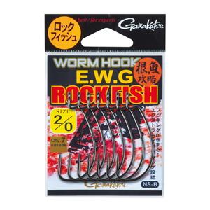がまかつ(Gamakatsu) バラ ワームフック EWGロックフィッシュ 68592-2-0