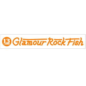 ブリーデン(BREADEN) ディカール GlamourRockFish 230 #04 オレンジ 5041