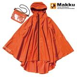 マック(Makku) マルチスリーブレインポンチョ AS-330 レインコート・ポンチョ(レディース)