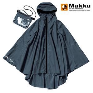 マック(Makku) マルチスリーブレインポンチョ AS-330