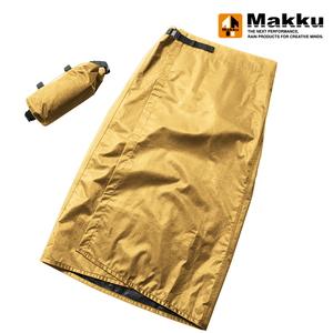 マック(Makku) レインラップスカート AS-970