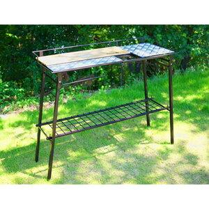 ネイチャートーンズ(NATURE TONES) キッチン カウンター テーブル KCT-DB