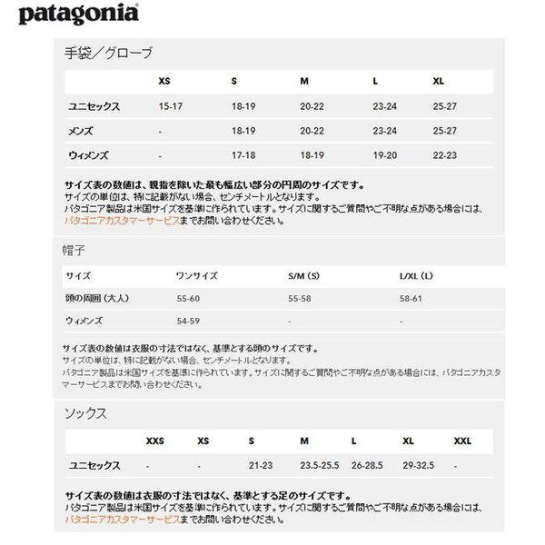 パタゴニア(patagonia) P-6 ロゴ チャンネル ウォッチャー キャップ 38270 キャップ(メンズ&男女兼用)
