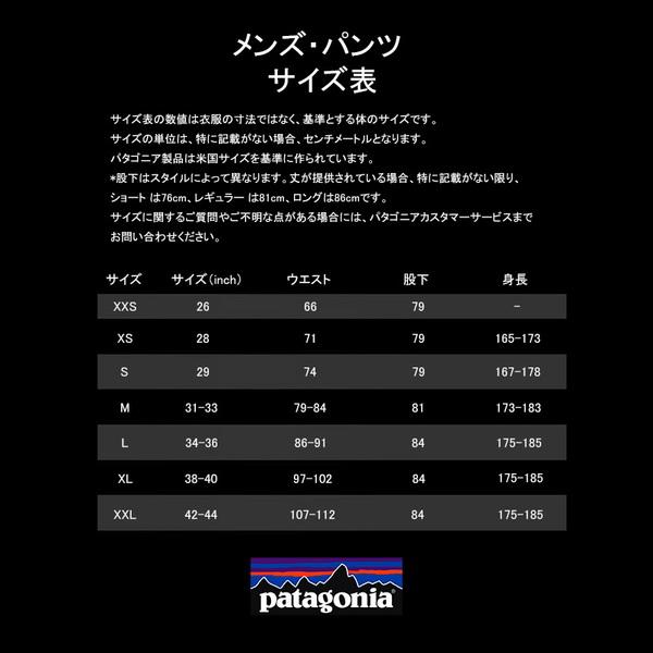 パタゴニア(patagonia) M's Baggies Longs - 7 in.(メンズ バギーズ ロング 7インチ) 58034 メンズ速乾性ハーフ&ショートパンツ