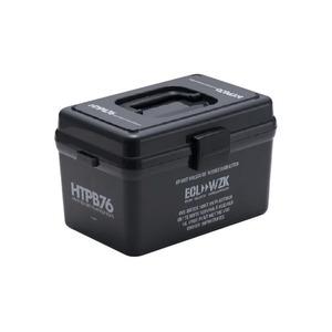 山田化学 76シリーズ タフボックス283 8240