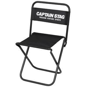キャプテンスタッグ(CAPTAIN STAG) グラシア レジャーチェア UC-1800
