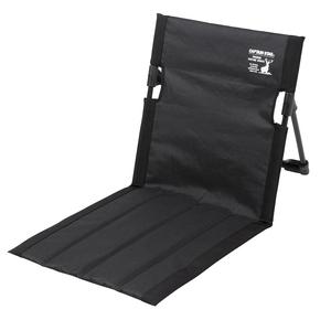 キャプテンスタッグ(CAPTAIN STAG) グラシア フィールド座椅子 UC-1803
