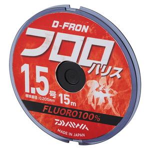 ダイワ(Daiwa) D-FRON フロロハリス 15m 0.6号 ナチュラル 07300201