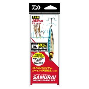 ダイワ(Daiwa) サムライ ジギング サビキ セット2本針 07312603