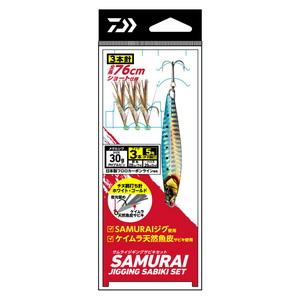 ダイワ(Daiwa) サムライ ジギング サビキ セット3本針 07312606