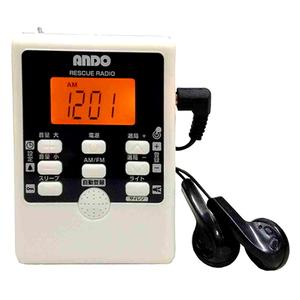 アンドーインターナショナル(AnDo) レスQラジオ R19_840D ラジオライト&防災用電気機器