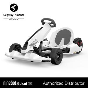 セグウェイ・ナインボット(Segway-Ninebot) 【正規品】GO KART 【クレジットカード決済のみ】 45060