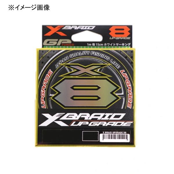 YGKよつあみ エックスブレイド アップグレード X8 200m オールラウンドPEライン