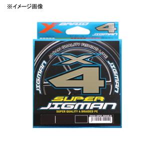YGKよつあみ エックスブレイド スーパージグマン X4 200m