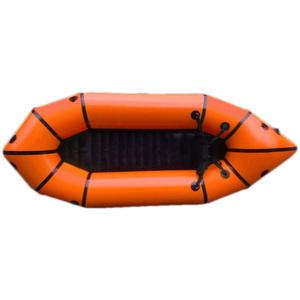 フロンティア(FRONTIER) CW-250 パックラフト 静水用モデル 13382 ラフトボート