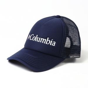 Columbia(コロンビア) Hay Lake Cap(ヘイ レイク キャップ) PU5494