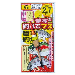 がまかつ(Gamakatsu) ますます釣れてマス仕掛 KE122 42635-2.7-0