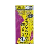 がまかつ(Gamakatsu) イカメタルリーダー 超ロングエダス 42671-4-0 オールラウンドショックリーダー