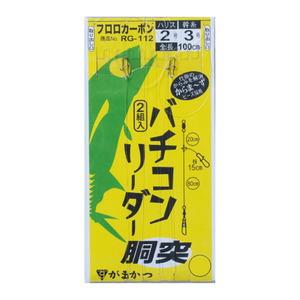 がまかつ(Gamakatsu) バチコンリーダー 胴突 42657-2-0