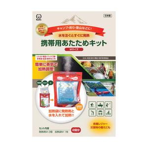 クリタック(Kuritac) 携帯用あたためキット M KAKM-5061