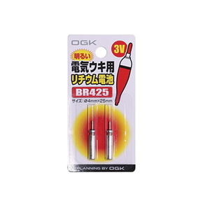 OGK(大阪漁具) リチウム電池(ピン型) BR425